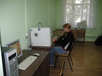 интернет-класс